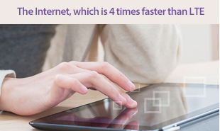 The Internet, which is 4 times faster than LTE