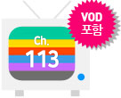 ch 112 TV아이콘, VOD포함 tag
