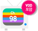 ch 66 TV아이콘, VOD포함 tag