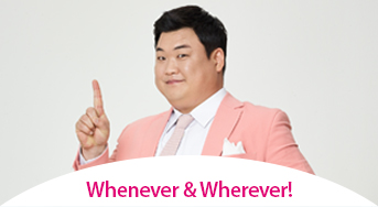 whenever&wherever, 이시영사진